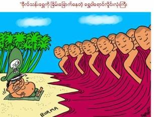 politicalcartoon%20about%20the%20burma%20troubles